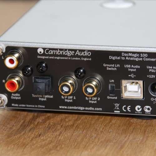 Cambridge Audio DacMagic 100 achterzijde