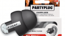 Alpine PartyPlug (3)