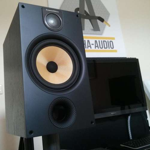 Bowers Wilkins 685S2
