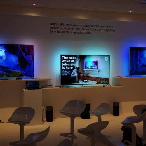 Philips presentatie technisch