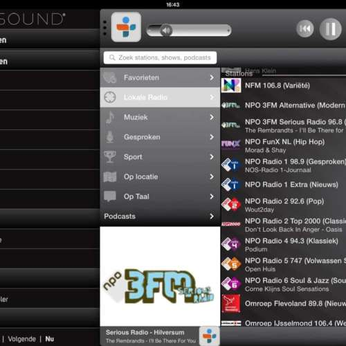 Bluesound iPad app (3)