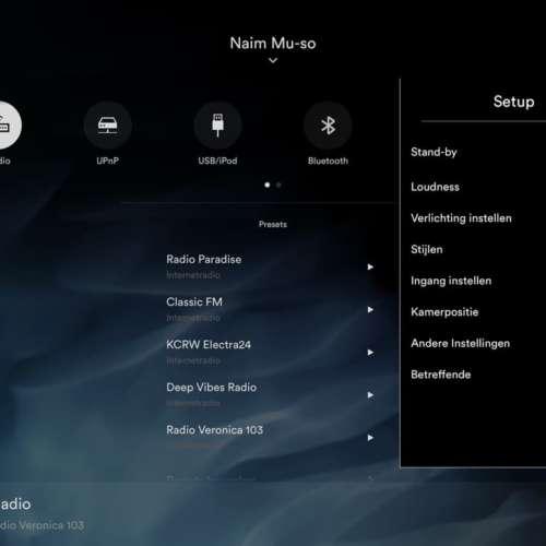Naim Mu-so iPad app (1)