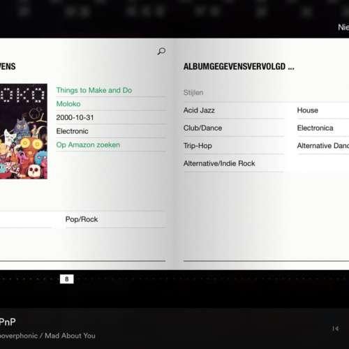 Naim Mu-so iPad app (6)