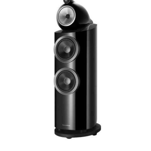 Bowers Wilkins 802D3