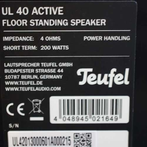 Teufel Ultima 40 Active