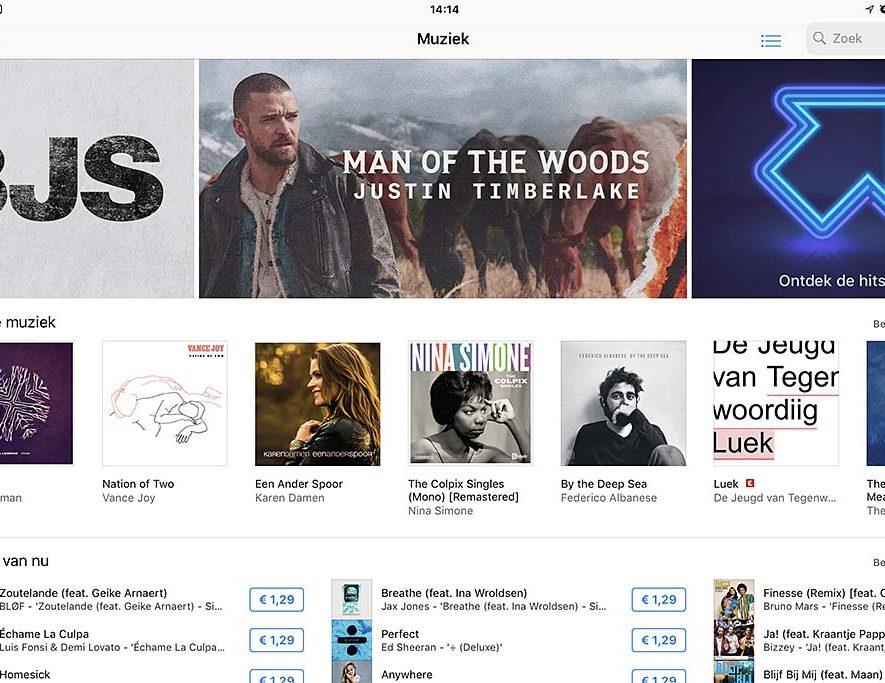 De iTunes muziekwinkel van Apple